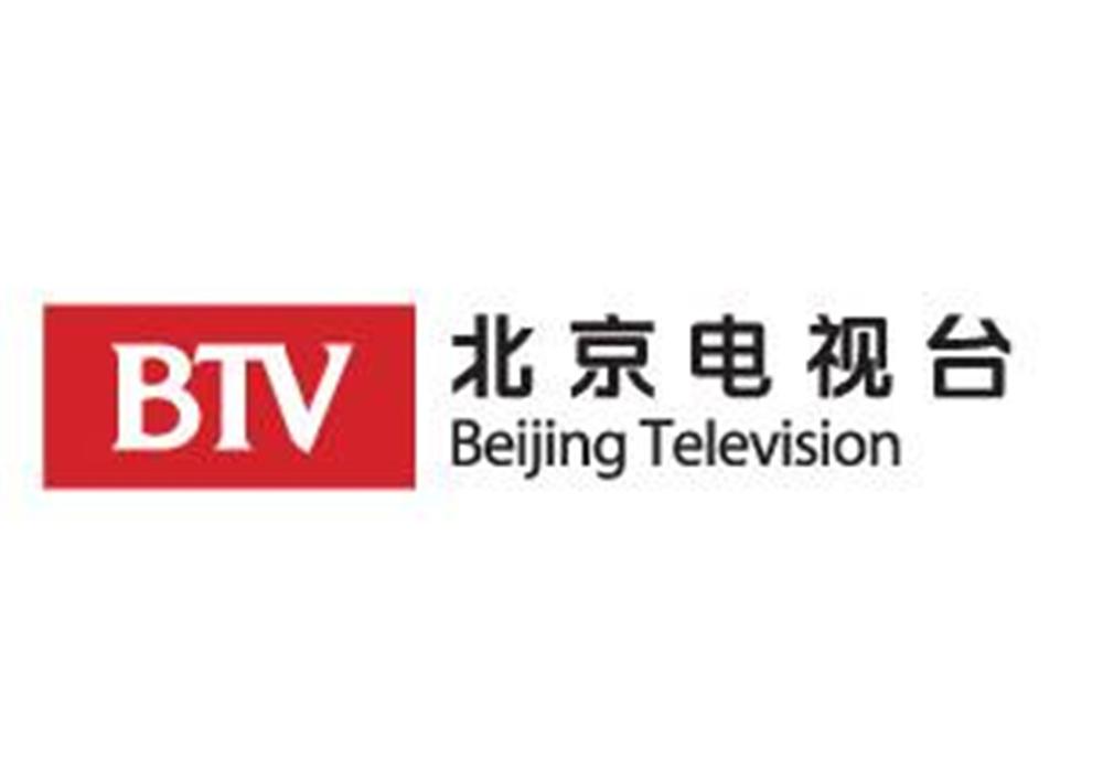 北京電視臺
